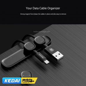 Baseus Peas Cable Clip Magnet Organizer